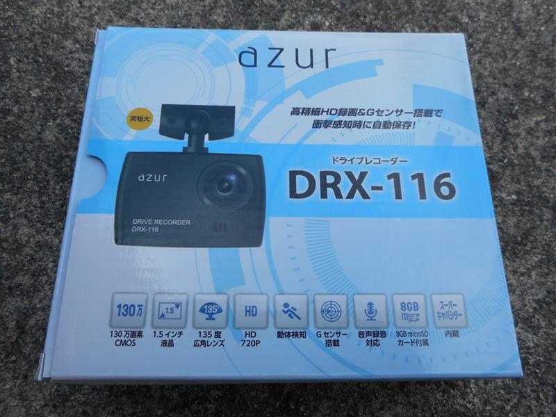 INNOVATIVE azur  DRX-116