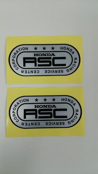 ホンダ(純正) ホンダ レーシング サービスセンター (RSC)ステッカー