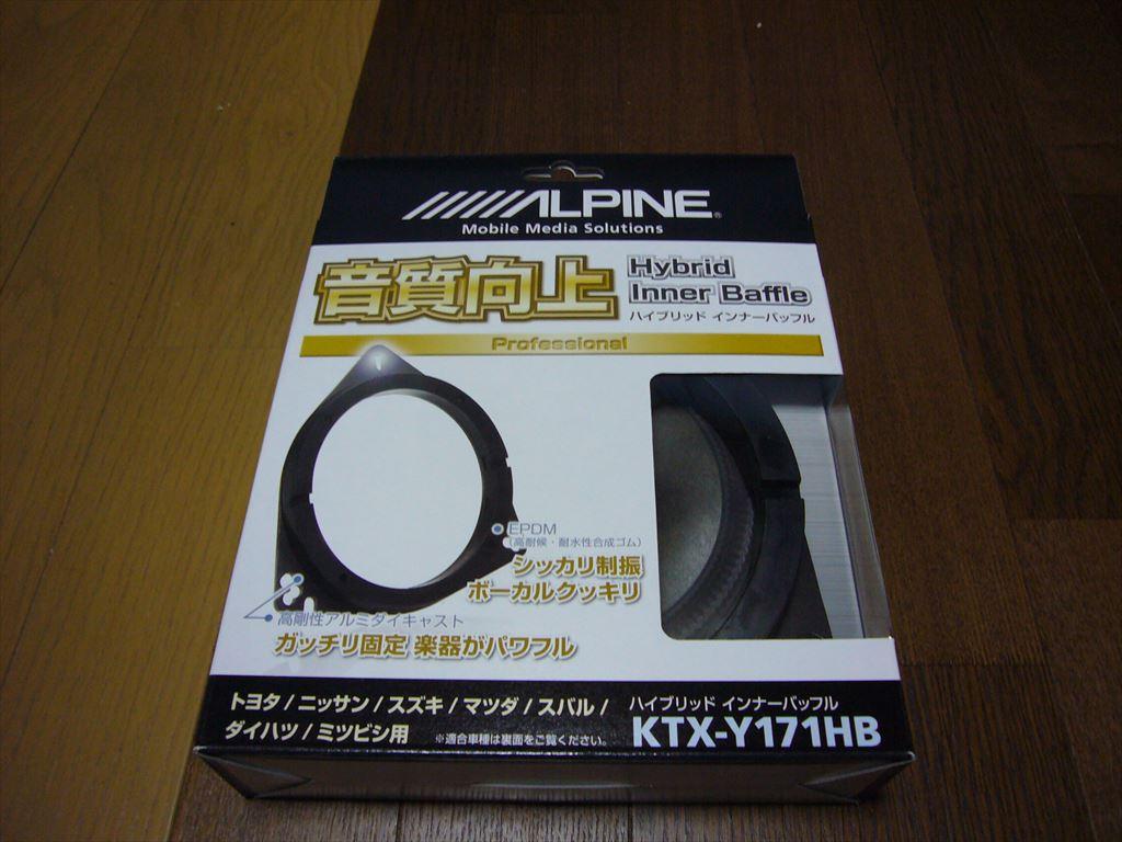 ALPINE KTX-Y171HB