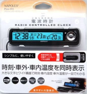 NAPOLEX Fizz Fizz-855 アウトインサーモクロック