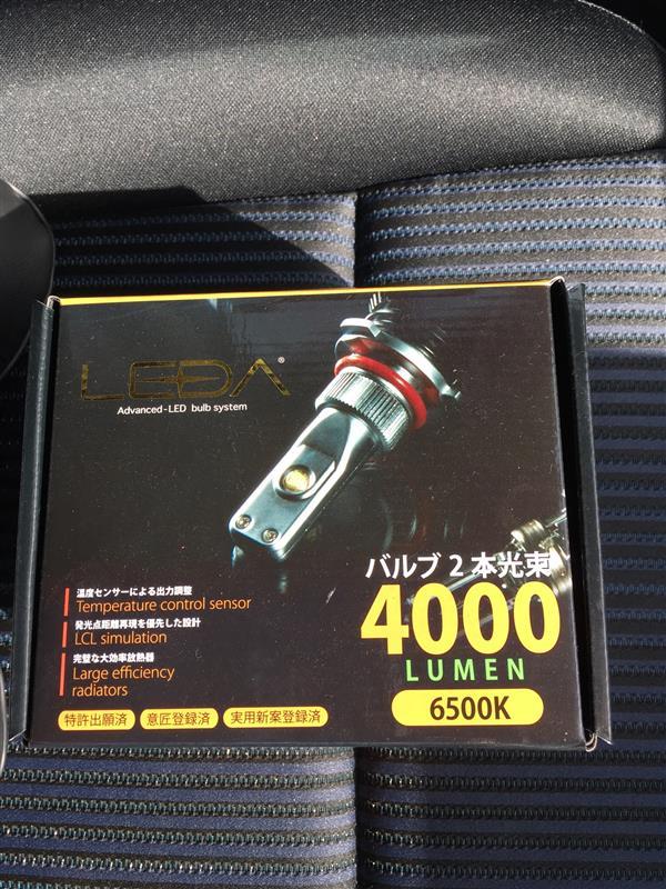 LEDA Advanced-LED bulb system