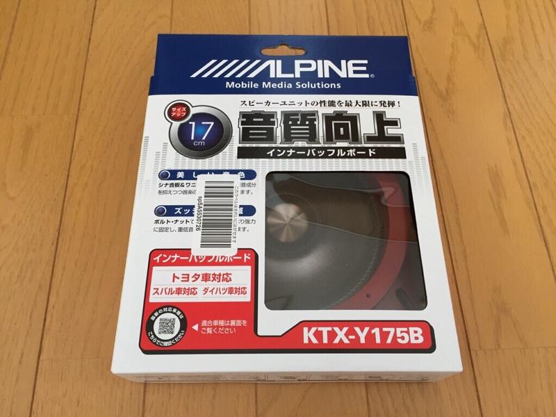 ALPINE KTX-175B