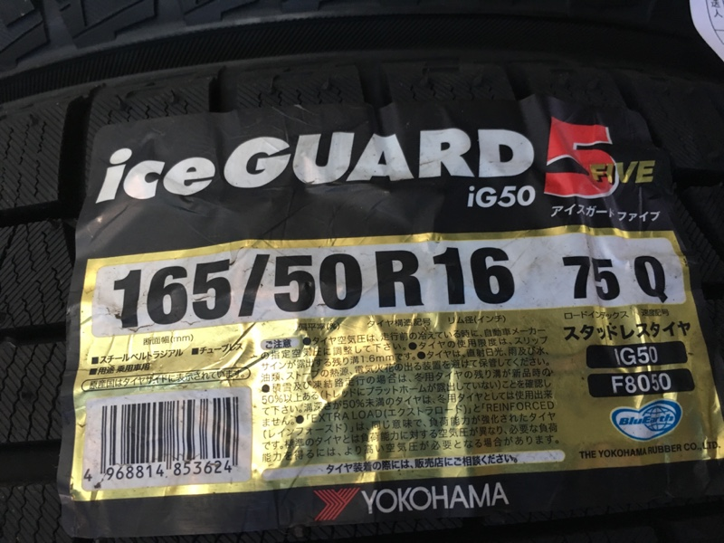 YOKOHAMA ICE GUARD IG50 アイスガード5 165/50R16