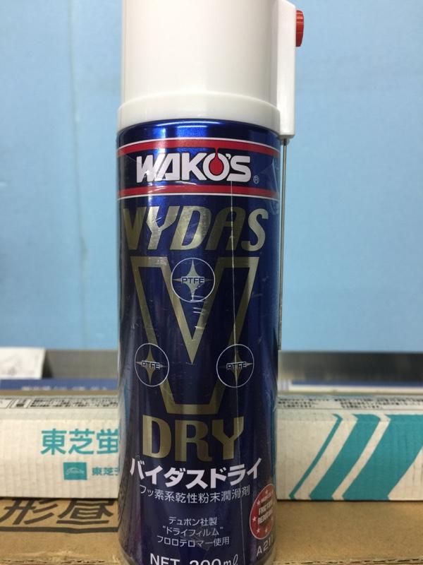 WAKO'S VD / バイダスドライ