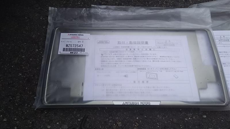 三菱自動車(純正) ナンバープレートフレーム(チタン)