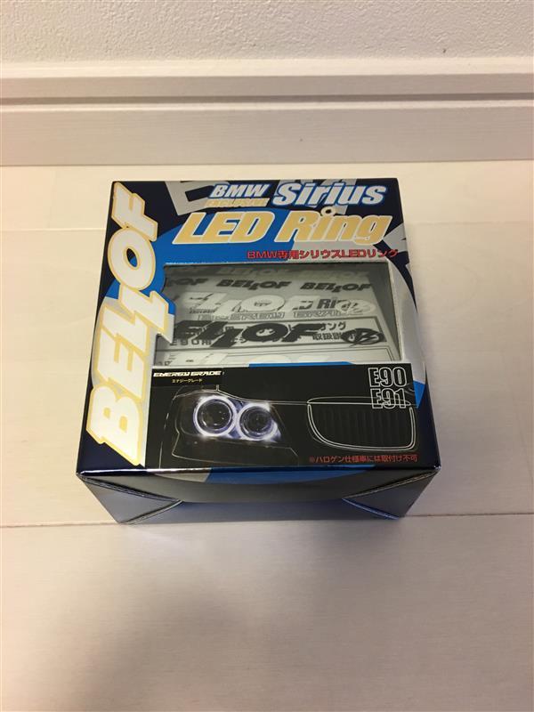 BELLOF BMW専用シリウスLEDリング H8 エナジーグレード
