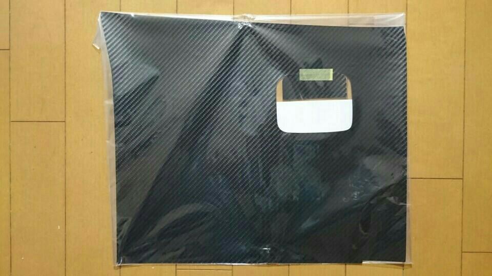 HASEPRO マジカルアートレザーグローブボックス(ブラック)