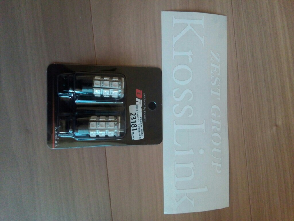 KrossLink T20 アンバー