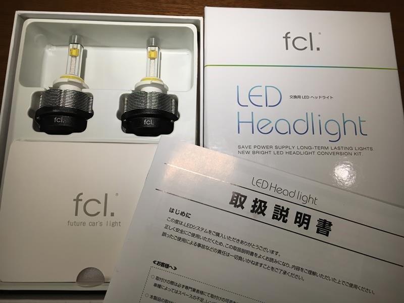 fcl LEDヘッドライト フルキットHB3