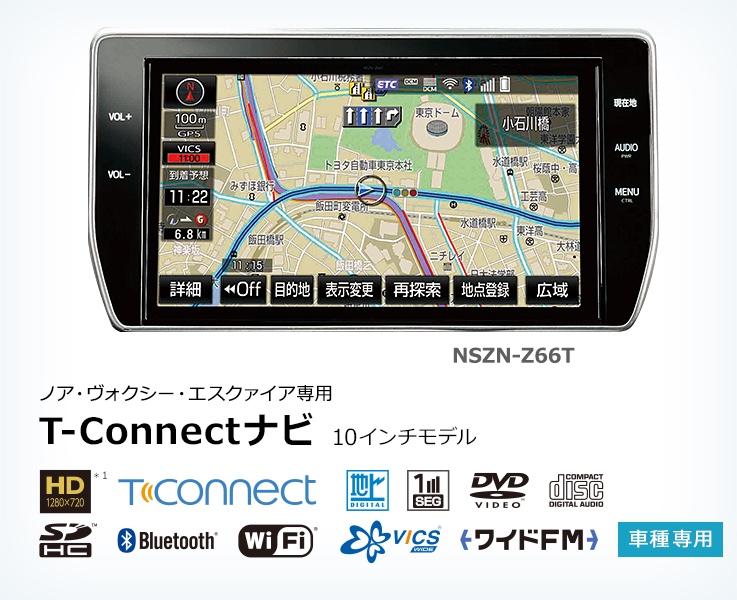 トヨタ(純正) NSZN-Z66T