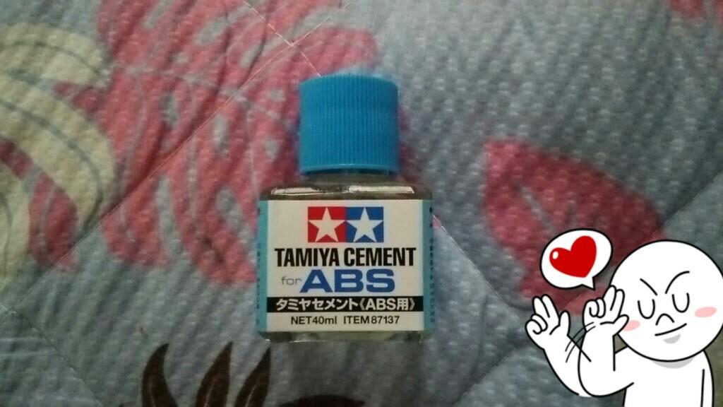 TAMIYA タミヤセメント ABS用