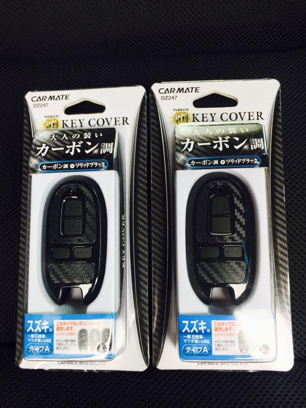 CAR MATE / カーメイト キーカバー スズキ用A カーボン調ソリッドブラック / DZ247