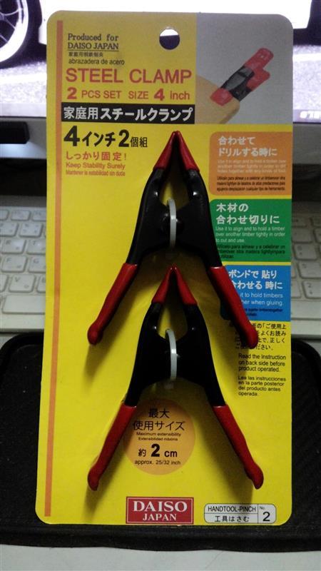ダイソー STEEL CLAMP 4inch
