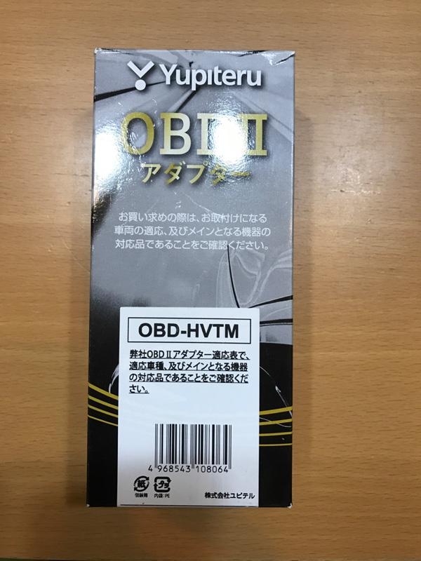 ユピテル OBD2アダプター OBD-HVTM