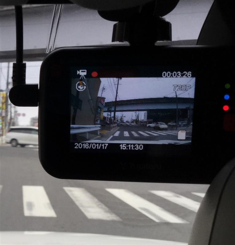 YUPITERU ドライブレコーダー