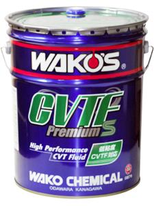 WAKO'S CVT P-S