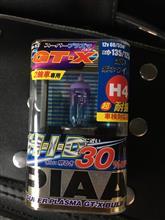 ドラッグスター250PIAA スーパープラズマGT-Xの単体画像