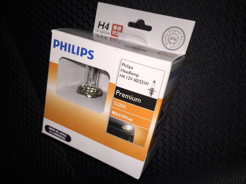 PHILIPS Premium 3200K H4