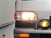 ドミンゴスバル(純正) ksサンバートラック用の単体画像