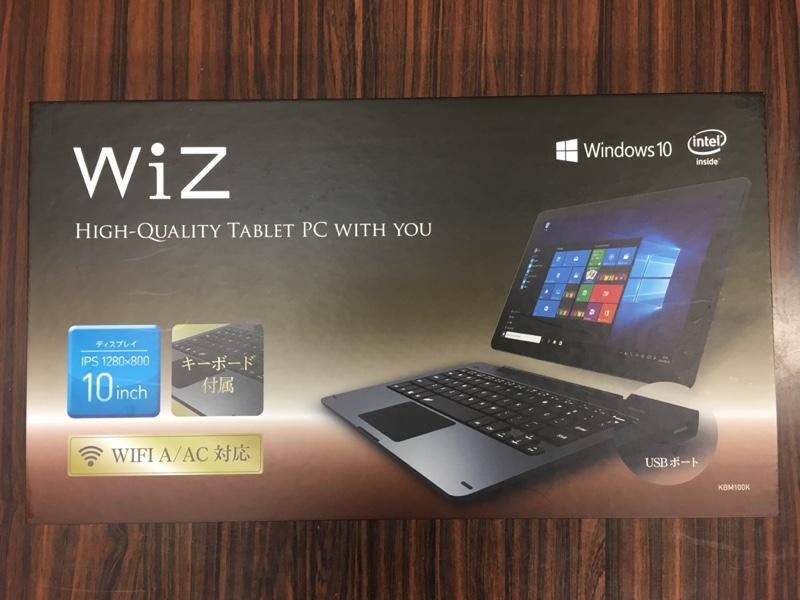 KEIAN WiZ High-Quality Tablet PC