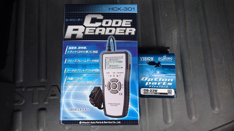 日立オートパーツ コードリーダー HCK-301