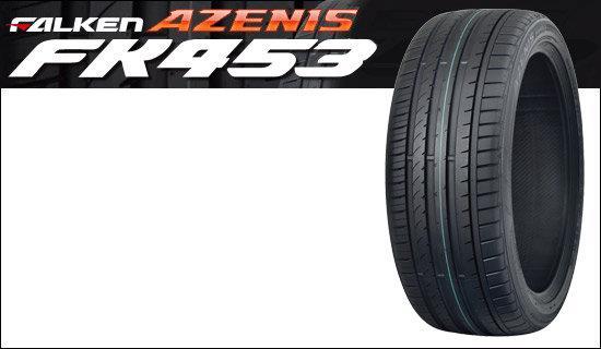 FALKEN AZENIS AZENIS FK453 サイズ不明