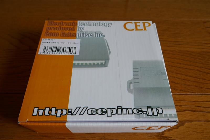 CEP / コムエンタープライズ S660専用 リアウインドウオートクローズキット