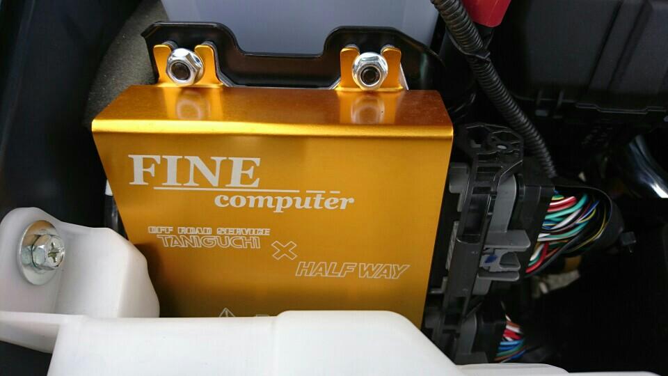 タニグチ FINEコンピューター