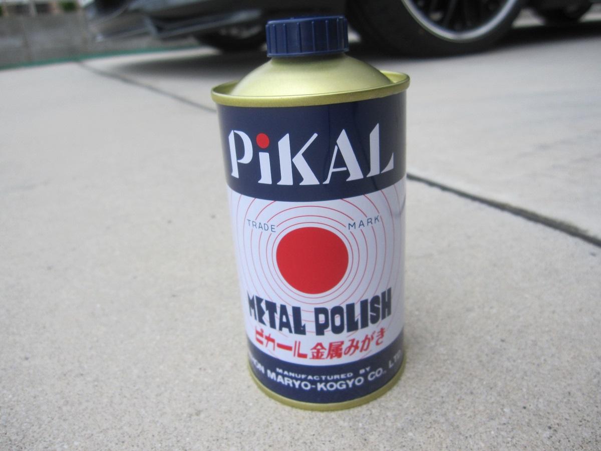 日本磨料工業株式会社 ピカール液 (ピカール金属みがき)