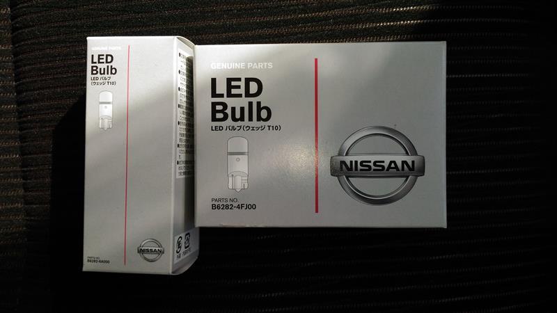 日産(純正) B6282-4FJ00 LED Bulb