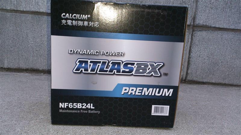 Atlas Battery NF65B24L