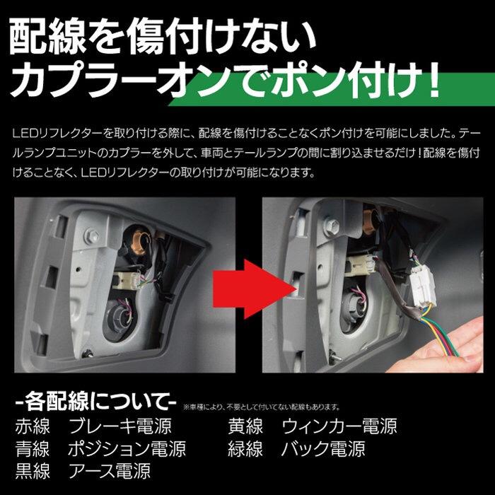 AZZURRI PRODUCE 配線を傷つけない! 電源取り出し用配線 トヨタ VOXY/ヴォクシー ZWR80・ZRR8# H26.1~ LEDリフレクター専用面倒な配線なし!
