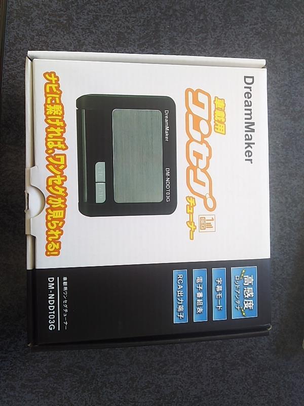 Dream Maker DM-NDDT03G