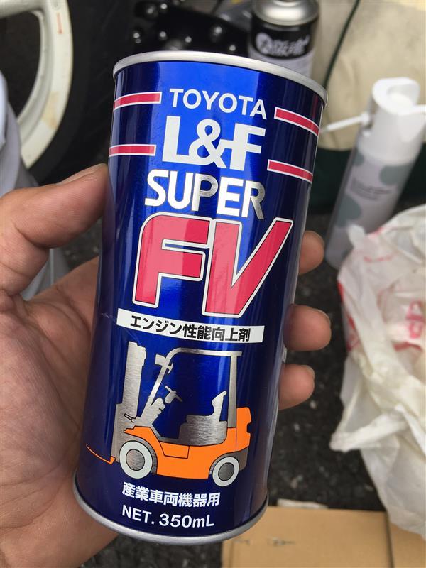 TOYOTA L&F SUPER FV