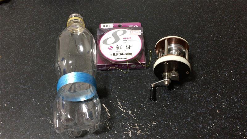 ダイワ UVF 紅牙センサー 8ブレイド+Si