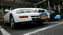 カリーナEDトヨタ(純正) フロントリップスポイラーの単体画像