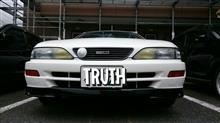 カリーナEDトヨタ(純正) フロントリップスポイラーの全体画像