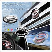 D.Iプランニング <<新発売>>エンブレムステッカー3点セット   タント600