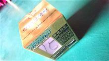 ZRX1200ダエグBELLOF & デイトナ LED バルブ  フォースレイの全体画像