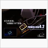 Grazio&Co. POWER USB4.2 TYPE-A