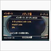 Audi純正(アウディ) MMI