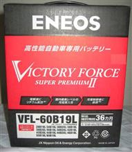 VICTORY FORCE SUPER PREMIUM Ⅱ
