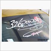 326POWER フロントガラスステッカー