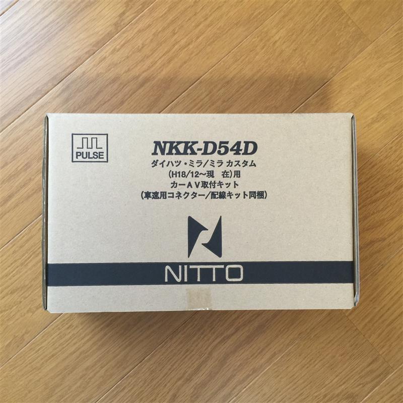 日東工業 NKK-D54D