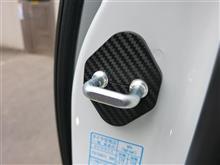 Negesu(ネグエス) ドアストライカーカバー