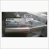 deppipes MTX200 ovalsilencer
