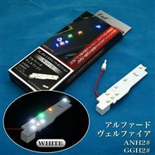 LuZ  LEDシフトポジション ホワイト / NL-211