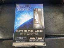 シボレーMWSphere Light LEDヘッドライト HB4の単体画像