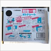nittoku / 日本特殊塗料 オトナシート