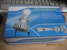 スペイシーLUX LED ヘッドライト H4の単体画像